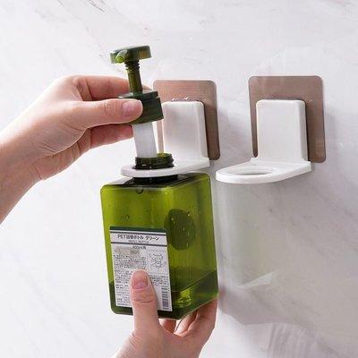 洗手洗髮精瓶裝專用無痕置物架 收納架 (向上款)【JG0796】《Jami Honey》