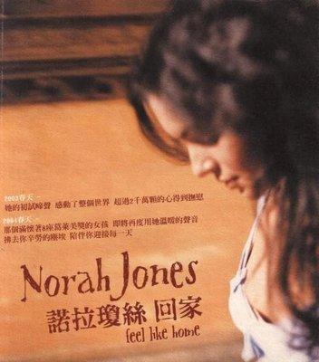 全新未拆 爵士女伶 / 諾拉瓊絲 Norah Jones / 回家 Feel Like Home /  破盤價