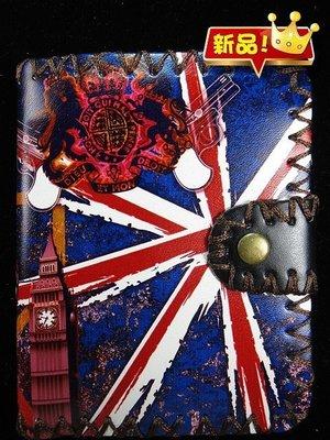 【 金王記拍寶網 】962. 英國風 ...