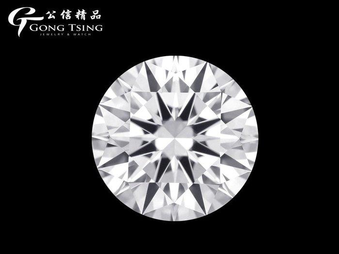【公信精品】(現貨在店) 天然鑽石 0.3克拉~0.5克拉~1.1克拉 裸石 八心八箭 鑽石 30分50分1.01克拉