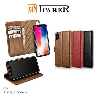 --庫米--ICARER Apple iPhone X 爵起二合一真皮皮套 背蓋 多功能插卡 保護殼加皮套
