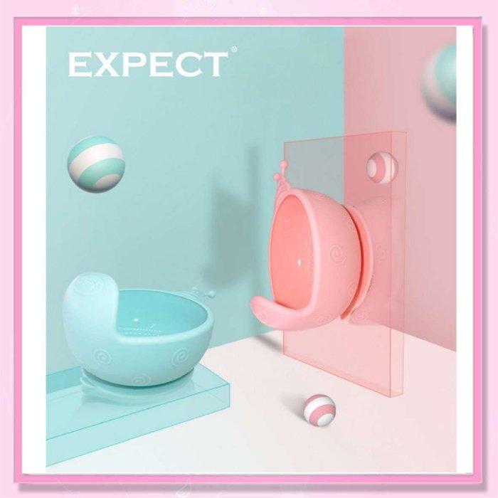 <益嬰房>EXPECT蝸牛矽膠吸盤碗(粉色/藍色) 兒童碗 學習碗 防滑防摔飯碗