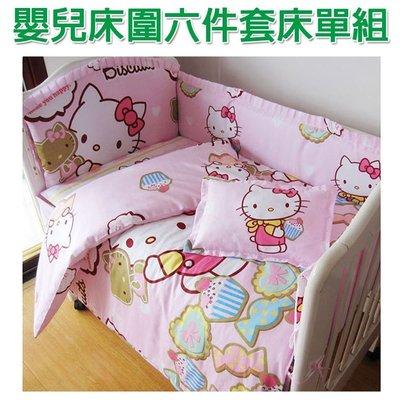 寶媽咪~嬰兒床純棉床圍六件套床單款/嬰兒床套寢具專屬尺寸訂作(85款花色任選)