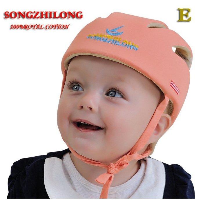 學步保護帽 防撞保護帽 透氣款寶寶防撞帽安全帽學步嬰兒護頭帽防摔帽頭盔 防撞帽 防護帽 安全帽 護頭學步安全帽