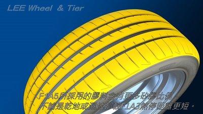 桃園 小李輪胎 GOOD YEAR 固特異 F1A5 215-45-17 高品質 高性能 全系列規格 優惠價供應歡迎詢價