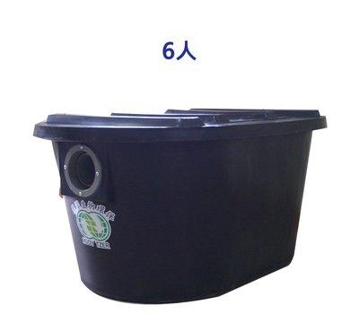 PE-6專業PE塑膠環保科技化糞池6人份(適用:臨時住所農場)衛浴設備、活動廁所、活動浴室、彰化化糞池、台中化糞池