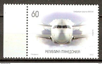 Macedonia 2012 飛機郵票 1v MNH
