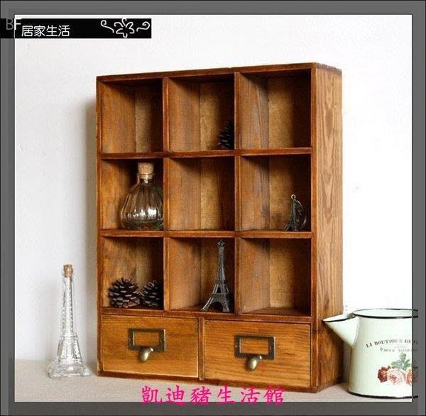 【凱迪豬生活館】收納櫃 櫃子 抽屜櫃 實木 木櫃 展示櫃 zakka 置物櫃 模型櫃 公仔盒 玩具櫃 口字櫃 格子櫃KTZ-200889