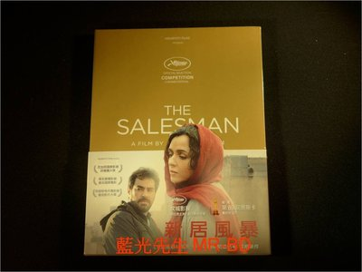 [DVD] - 新居風暴 The Salesman ( 得利公司貨 )