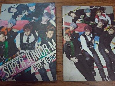 Super Junior M THE SECOND ALBUM Break Down 二手良品