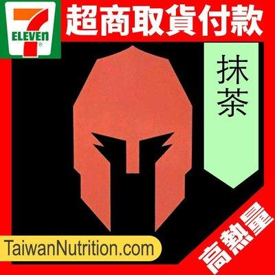 現貨 ✅ MARS 戰神乳清蛋白 【抹茶口味】 高熱量 60包裝乳清蛋白 #MRGT-G