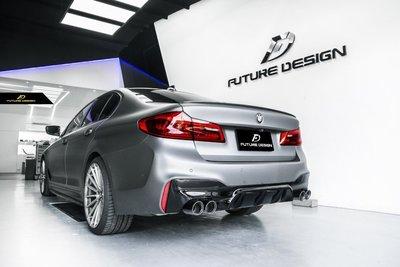 【政銓企業有限公司】BMW G30 G31 升級 F90 M5式樣  原廠 PP材質 後下巴520 530 540 M5