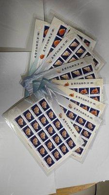 特510 (台灣郵政)台灣貝殼(第一輯)小版張2版共40套 全品