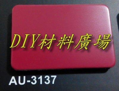 DIY材料廣場※塑鋁板 鋁複合板 採光罩 隔間板 遮風 遮陽 4尺*8尺*3mm厚每片2000元 - 平光面藏紅色