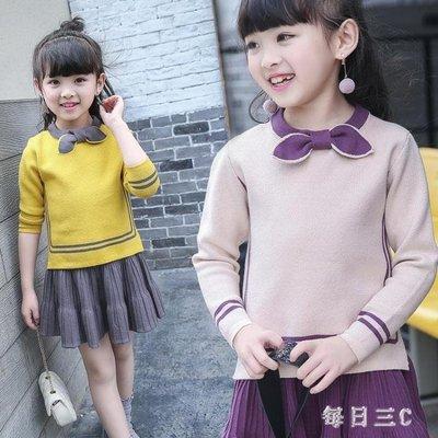 女童兩件套裙新款秋裝小女生長袖毛衣加裙子套裝公主裙套裝 zm7997