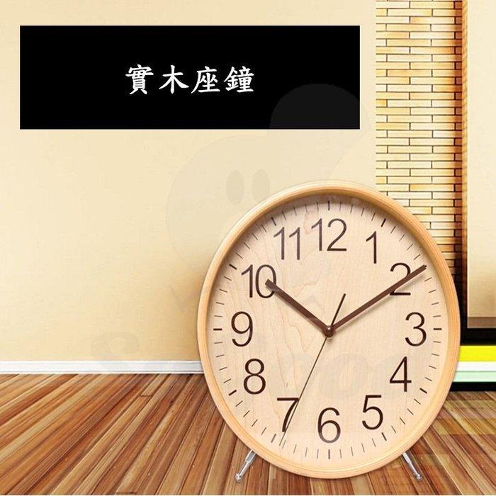 座鐘實木座鐘實木鐘錶坐鐘擺鐘創意時鐘擺件_☆[好裝飾_SoGoods優購好]☆