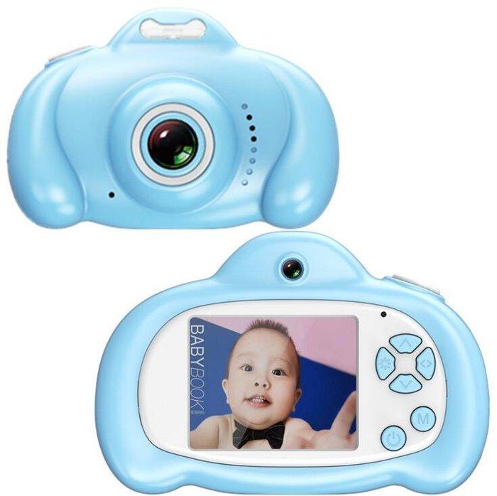 送32G記憶卡 雙攝像頭大白兒童數碼相機 兒童相機 卡通觸摸屏相機 照相機 魔法棒迷你單反攝像機 拍照 錄影10007