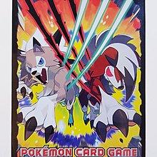 Pokemon Card Game 卡套一枚 - 岩狼