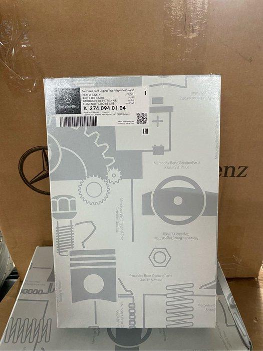 BENZ 正原廠空氣芯 A2740940104 W205 W213 W253