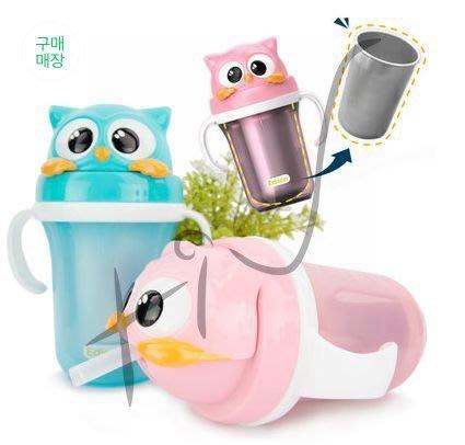 [佳恩現貨][Edison] 貓頭鷹 不銹鋼學習水杯 #307657