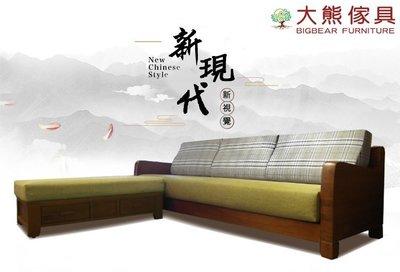【大熊傢俱】162 L型 布沙發 柚木...