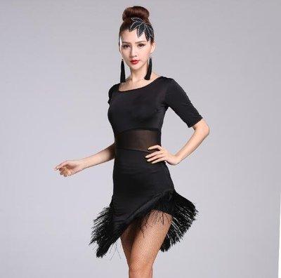 拉丁舞服裝 女成人連身裙舞練習服新款套裝 恰恰拉丁舞練功服 專業表演服—莎芭