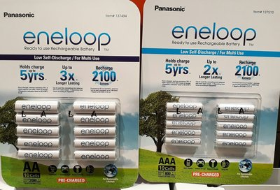 日本製Panasonic 國際牌 eneloop四號充電電池(10顆)COSTCO好市多代購