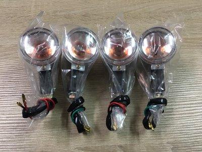 【JUST醬家】野狼傳奇R R狼 R傳奇 方向燈組(左、右)單顆售價