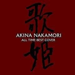 中森明菜 Akina Nakamori  All Time Best-Utahime(Cover)-  35 周年HQC