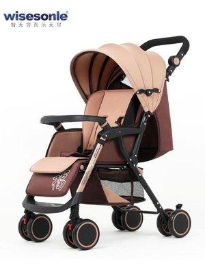 智兒樂嬰兒推車可坐可躺輕便摺疊四輪避震新生兒嬰兒車寶寶手推車