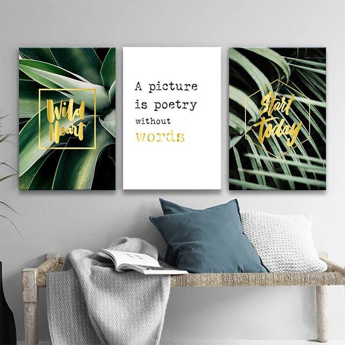 居家裝飾 掛畫 無痕釘安裝 不傷墻面 北歐風格客廳裝飾畫沙發背景墻畫簡約現代創意綠植掛畫餐廳臥室畫