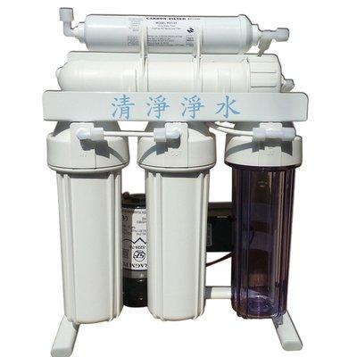 可刷卡*【清淨淨水店】CCW-203P腳架型RO逆滲透純水機電磁手沖機超值價2800元