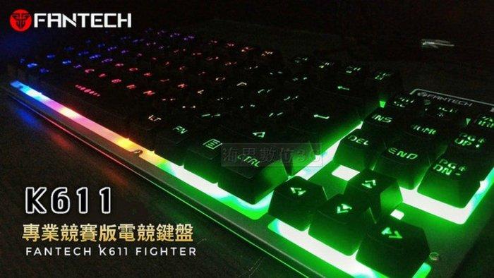 【FANTECH】K611 鋁合金專業電競鍵盤 競賽版87鍵 薄膜鍵盤結構 懸浮式鍵帽 多彩燈效 19鍵無衝突