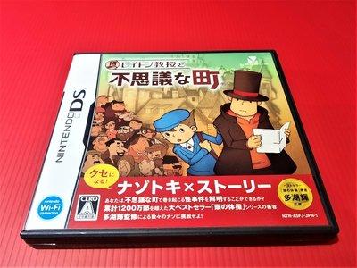 ㊣大和魂電玩㊣任天堂NDS遊戲 雷頓教授與不可思議的城鎮{日版}編號:L2---2DS 3DS 主機可玩