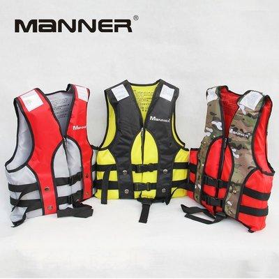 【購物百分百】MANNER新款兒童救生衣浮力衣 遊泳衣 漂流學泳必備 適合4-6歲 迷彩