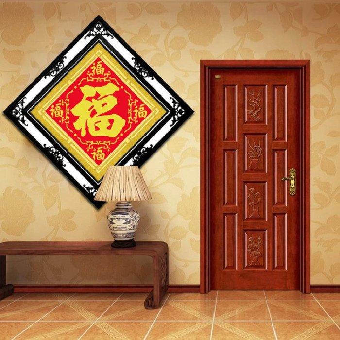 五福臨門 十字繡 客廳餐廳福字畫系列魔方圓鉆貼鉆畫鉆石繡滿鉆 鑽石畫