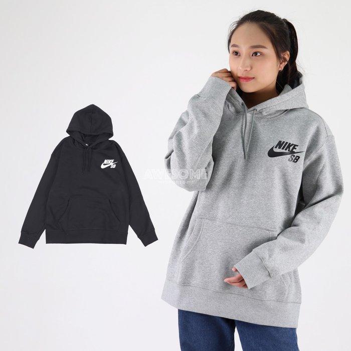 [歐鉉]NIKE SB 基本款 刷毛 連帽 帽T 男生 CW7065-010 CW7065-063