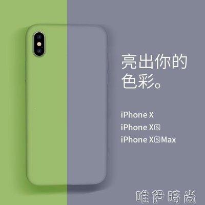哆啦本鋪 蘋果手機殼 INS超火的手機殼IPHONE XS MAX液態硅膠蘋果X全包防摔保護套IPHONEX軟殼潮牌 D655