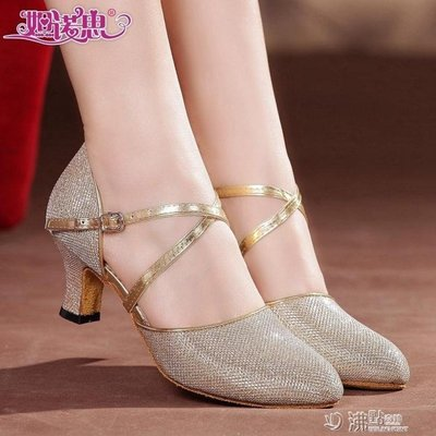 [免運]軟底成人摩登鞋 女式拉丁舞鞋中跟舞蹈鞋ˉ—ˉ【E視界】
