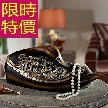 銅擺件 鴨子珠寶盒-風水擺飾歐洲現代雕塑家居擺設61ac43[獨家進口][巴黎精品]