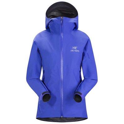 歐美代購 Arcteryx Zeta SL Goretex 始祖鳥連帽防水外套 女款 黑 藍紫 登山雨衣