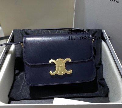 二手正品CELINE  小號18CM 亮面小牛皮Triomphe Box 兩用包 藍色 斜跨/肩背