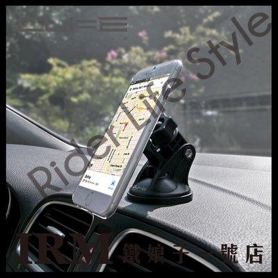 【鐵娘子一號店】 Cube XC06-018A Universal 酷比扣 + Suction Mount 吸盤座