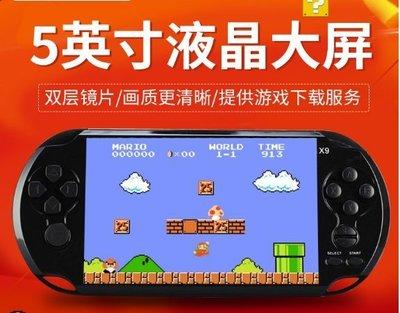 【廠家直銷】小霸王PSP遊戲機掌機X9掌上遊戲機懷舊GBA遊戲大屏幕5寸FC掌機