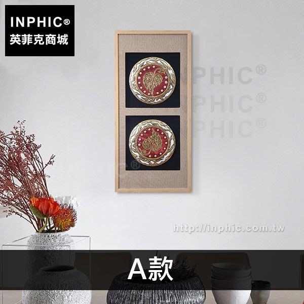 INPHIC-裝飾畫東南亞泰式會所餐廳金彩圓盤掛畫實物畫玄關-A款_Rrun