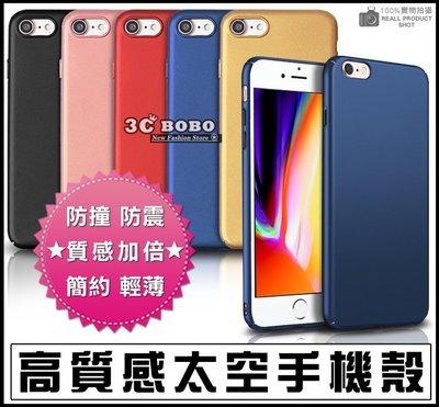 [免運費] APPLE 蘋果 iPhone 8 PLUS 頂級金屬殼 防摔套 哀鳳8+ 防摔殼 i8+ 空壓殼 5.5吋