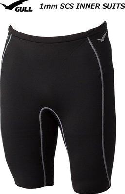 【Water Pro水上運動用品專賣店】{GULL}-1mm SCS INNER PANTS 男款潛水防寒短褲