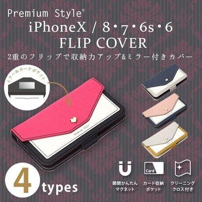 尼德斯Nydus 日本正版 晚宴包 翻頁皮套 附鏡子 可插卡片 手機殼 iPhone8/7 4.7吋 共4色