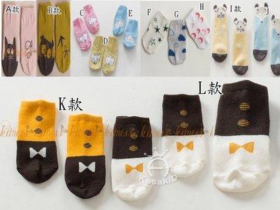 可愛防滑襪 動物造型不對稱AB 中短襪...