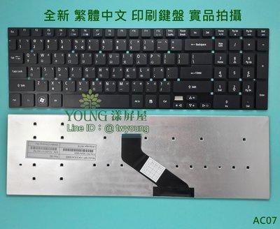 【漾屏屋】宏碁 ACER Aspire V3-771 V3-7710 V3-7710G V3-771G 筆電 鍵盤